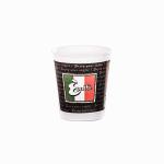 100 бр. Картонени чаши от 180 мл. на Ecaffe на топ цена само в CodCaffee.com