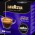 Lavazza Espresso Divino A modo mio система 12 бр. Кафе капсули