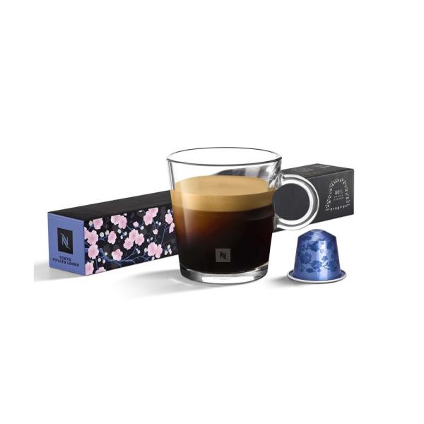 Цена от 12.90 лв за капсули Nespresso Vivalto Lungo само в CodCaffee.com